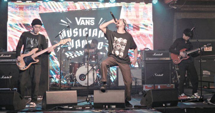 ¡Atención músicos! Vans lanza el «Musician Wanted», un nuevo concurso de bandas independientes